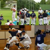 MFT野球スクール
